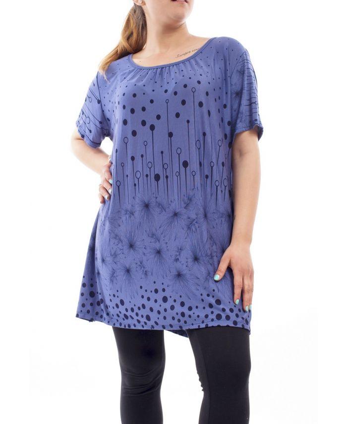 grande taille t shirt imprime gt1095 bleu grossiste pret. Black Bedroom Furniture Sets. Home Design Ideas