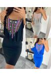 PACK OF 4 AZTEQUE DRESSES 5053